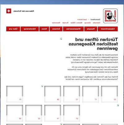 Schweizerkaese.de Adventskalender